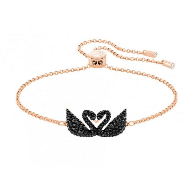 discount-upgrade-swarovski-summer-sale-black-swan-ring-45-2021-7-24
