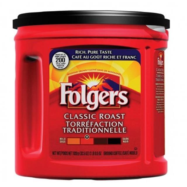 folgers-classic-coffee-688-medium-roast-tastes-smooth-2021-7-29