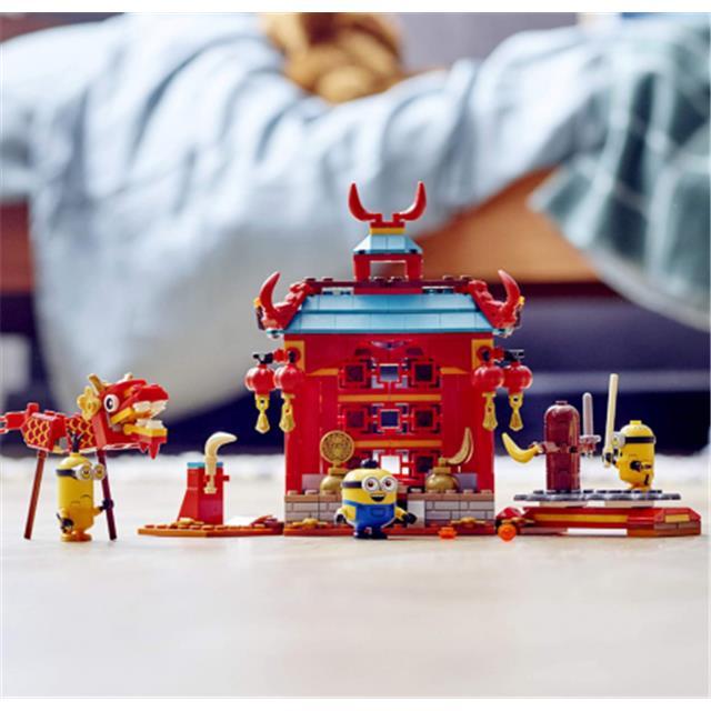lego-minions-kung-fu-contest-310-yuan-2986-2021-8-21