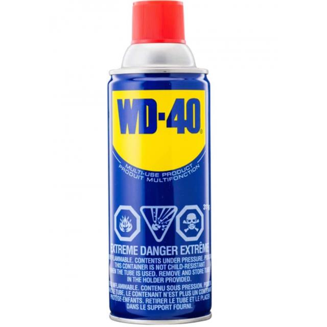 wd-40-multi-purpose-spray-498-to-remove-oil-stains-and-glue-marks-to-lubricate-the-chain-2021-9-18