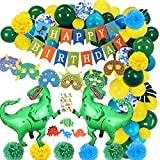 3D恐龙派对装饰特价$15.55原价$23.88