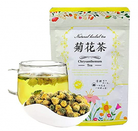 fresh-tongxiang-fetal-chrysanthemum-tea-80g-1459-clear-heat-improve-eyesight-and-detoxify-2021-2-22